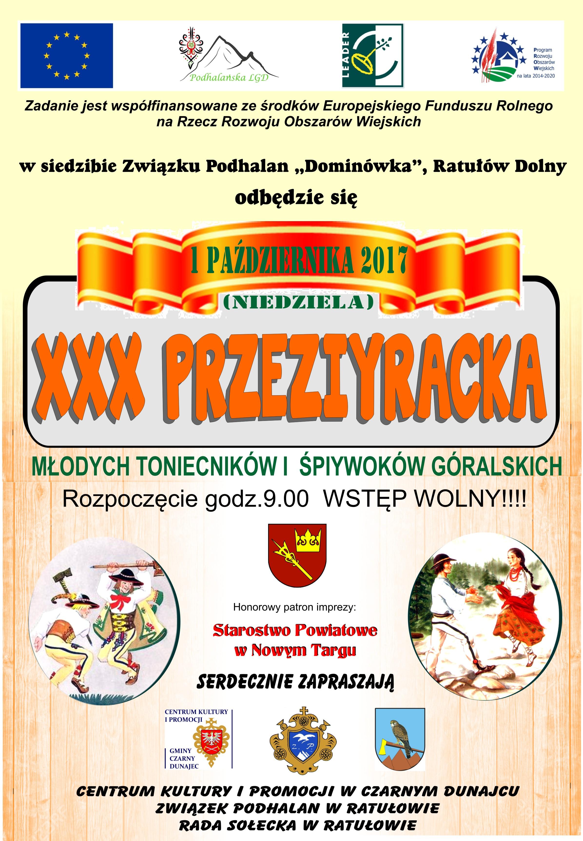 przeziyracka 2017 plakat